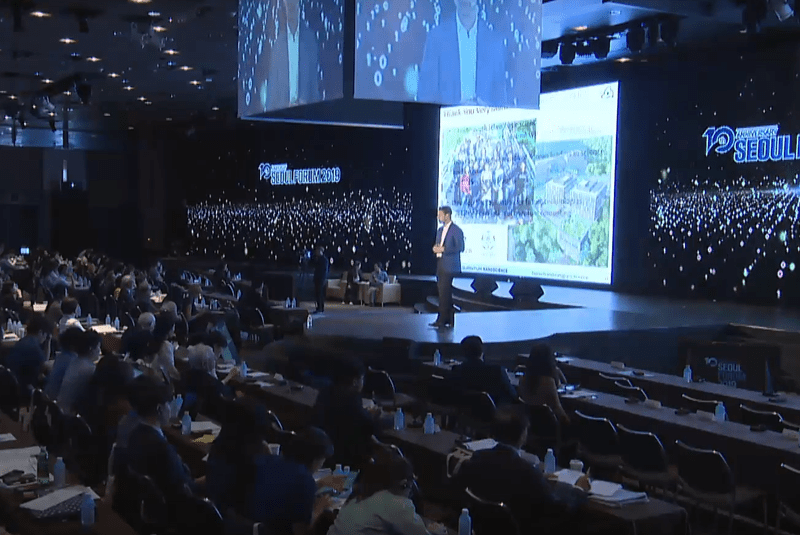 Andreas Heinrich at Seoul Forum 2019